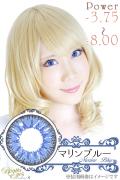≪特別SALE≫Bonita eyes 度入り-3.75〜-8.00【マリンブルー】カラーコンタクト(1枚入)eye12-2