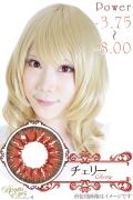 ≪特別SALE≫Bonita eyes 度入り-3.75〜-8.00【チェリー】カラーコンタクト(1枚入)eye14-2