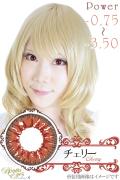 ≪特別SALE≫Bonita eyes 度入り-0.75〜-3.50【チェリー】カラーコンタクト(1枚入)eye14