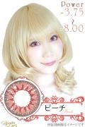 ≪特別SALE≫Bonita eyes 度入り-3.75〜-8.00【ピーチ】カラーコンタクト(1枚入)eye15-2