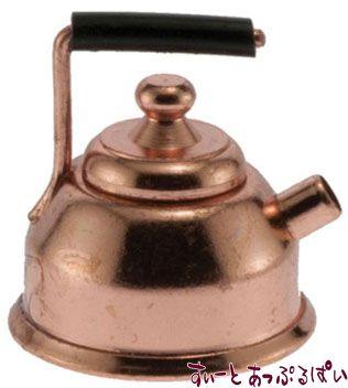 カッパーのやかん IM65065