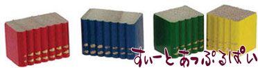 ブロックブックス 4個セット カラフル IM66165