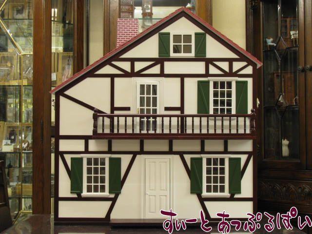 【ロイターポーセリン】【大型ドールハウス】【家具別売り】 アウセンのミニチュアハウス RP1600-0