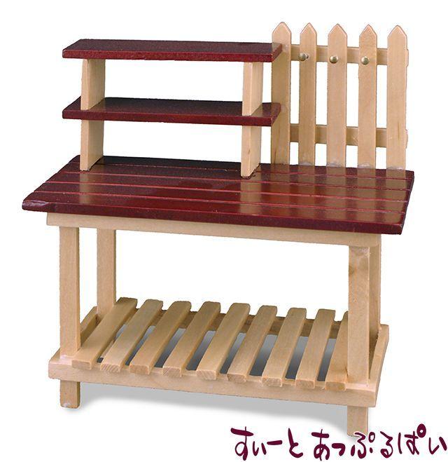 【ロイターポーセリン】 ガーデンワーキングテーブル 小物無し  RP1741-9