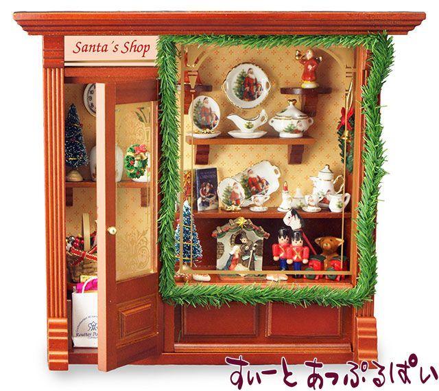 【ロイターポーセリン】 ドールハウス クリスマスショップ  RP1797-7