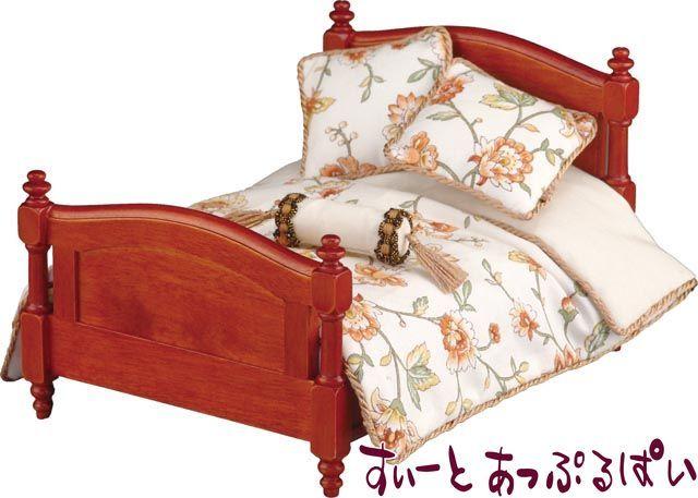 【ロイターポーセリン】【ロイターポーセリン】【ベッド別売り】【リネンのみ】 ベッドリネン オレンジフラワー RP1829-2
