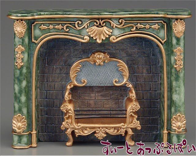 【ロイターポーセリン】 グリーンマーブル暖炉  RP1859-0