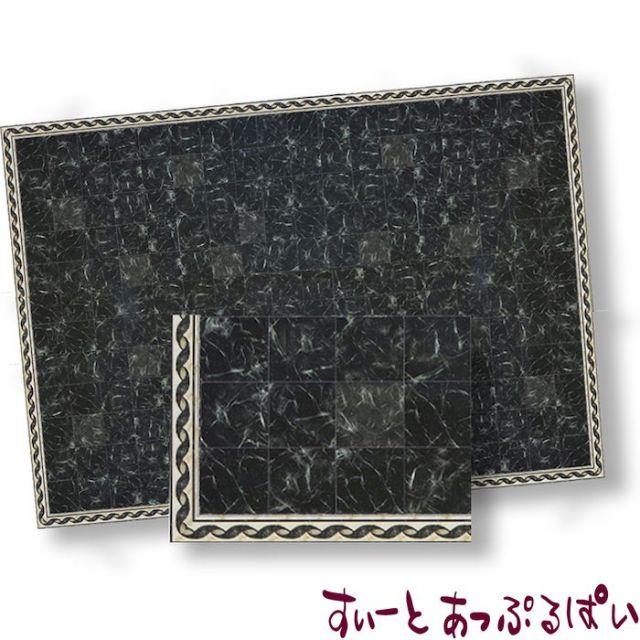【1/24サイズ】【スペイン製】 ドールハウス用 大理石シート ブラック  207 x 134 mm WM24737
