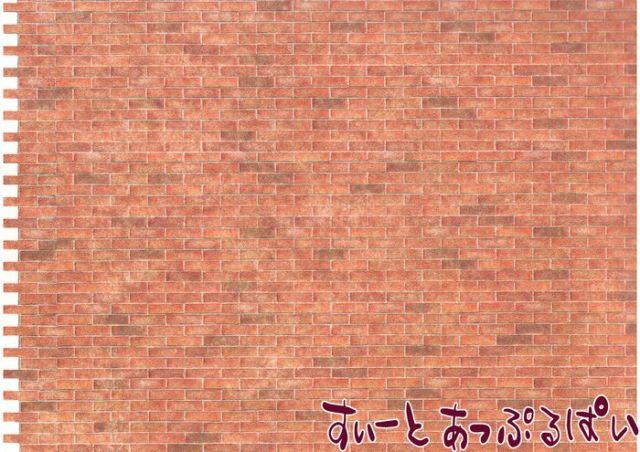 【1/24サイズ】【スペイン製】 ドールハウス外壁用レンガシート  現代風レンガ 320 x 206 mm WM24977