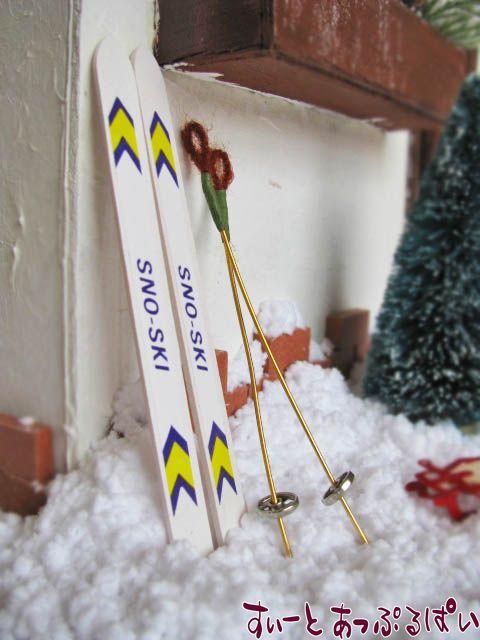 スキーセット NY61011