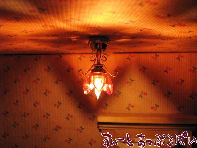 【12V照明】 ペンダントライト お花型 レッド  MW786A17