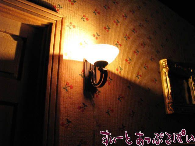 【12V照明】 ウォールランプ ディッシュ型 MW786A21