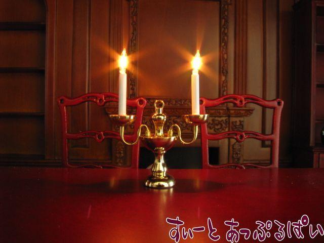 【12V照明】 2本アームの金の燭台 YL1085 MW786A41
