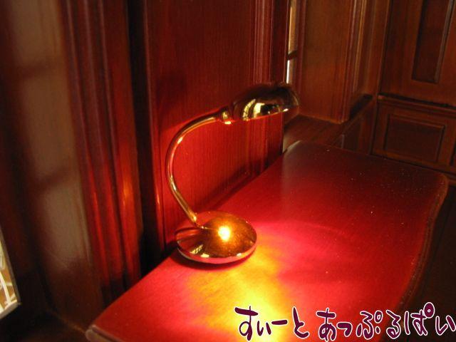 【12V照明】 スタディデスクランプ YL1080 MW786A43  HW2515