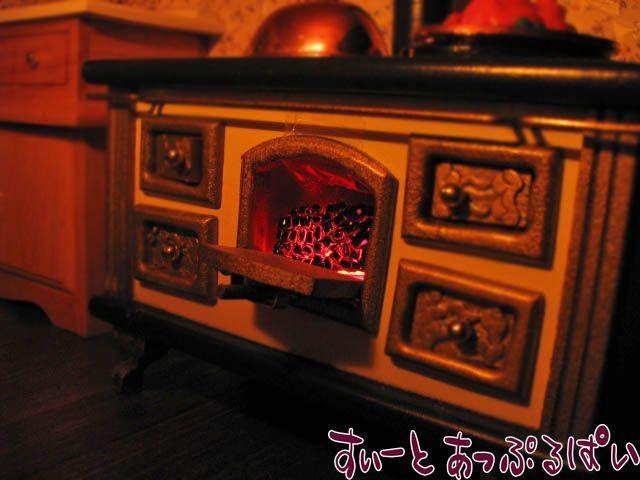 【12V照明】 雰囲気の出る残り火 MW786A51