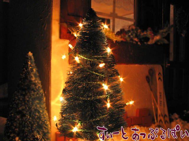 【12V照明】 キラキラクリスマス☆電球36球付きイルミネーション クリアカラー HO-YL9056