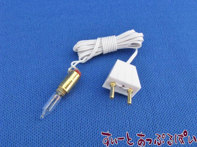 【12V照明】 シェード自作用ライト 電球炎型 MW786A57