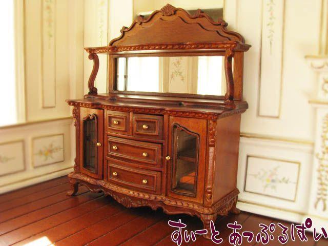 【レディアンのお気に入り】 貴族の館のビュッフェ LA039