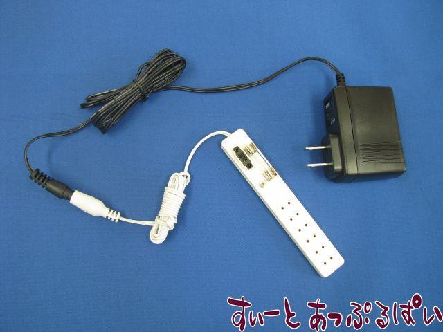 ドールハウス用12V照明 お手軽スタートユニット 6口タイプ MWA59T-B10  YL9072-1