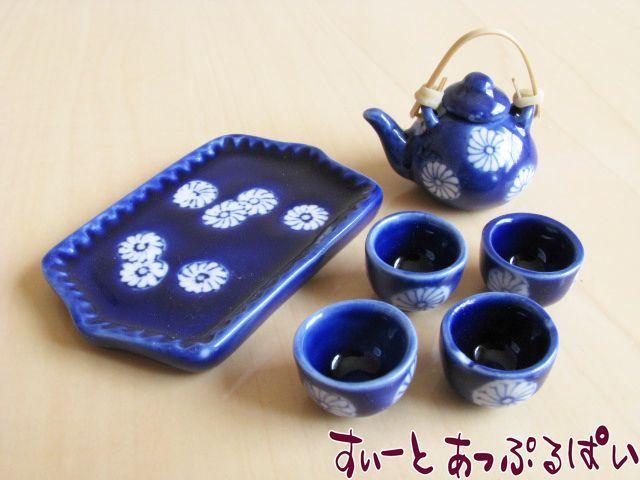 ミニチュアティーセット 和風 藍染菊紋 MTAD047