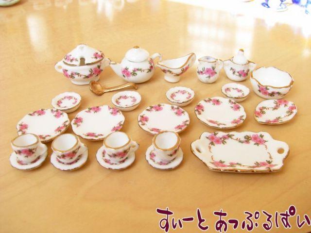 フルディナー&ティーセット 満開桜