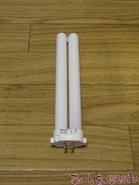 手芸ライト用蛍光管