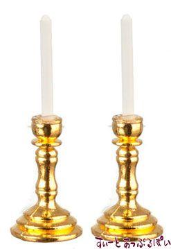 金の燭台 2本セット ろうそく2本つき AZG0172