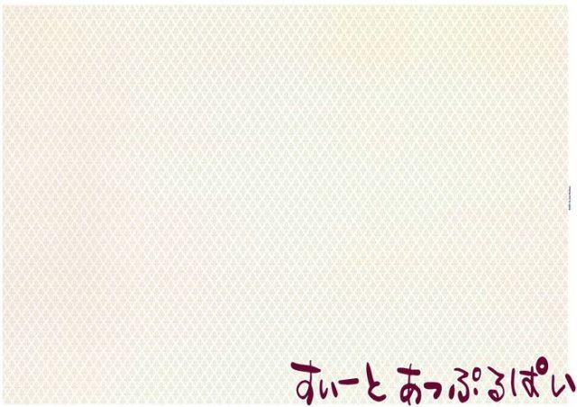 【1/12サイズ】 ドールハウス用壁紙  BP1FL132