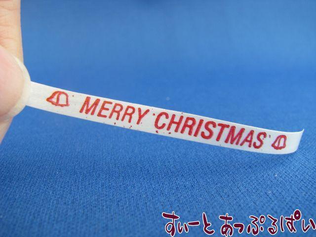 MERRY CHRISTMAS リボン 90cm CAR0783