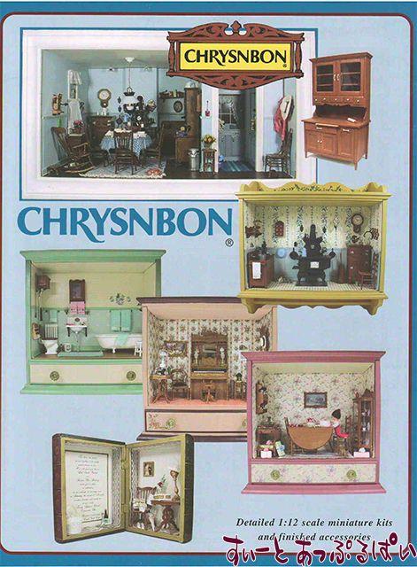 【Chrysnbon】 クリスボン 商品カタログ CB000