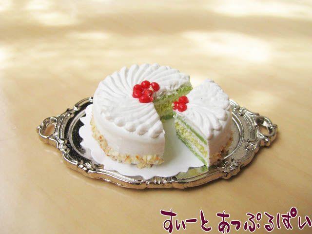 【切れてるケーキ】チェリー&クリーム 25mm SMCK-20
