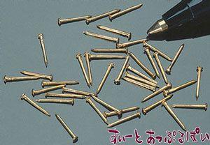 ドールハウス用パーツ 極小6mmクギ 約100本入り CK1022-1