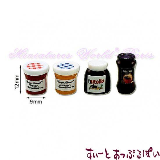 ジャム&コーヒー瓶セット MWDM117