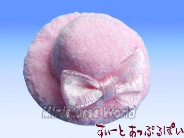 ピンクのモコモコ帽子 MWH22