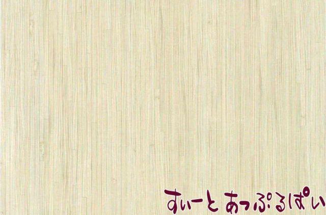 【1/24サイズ】 ドールハウス用フローリングシート BPHWD5