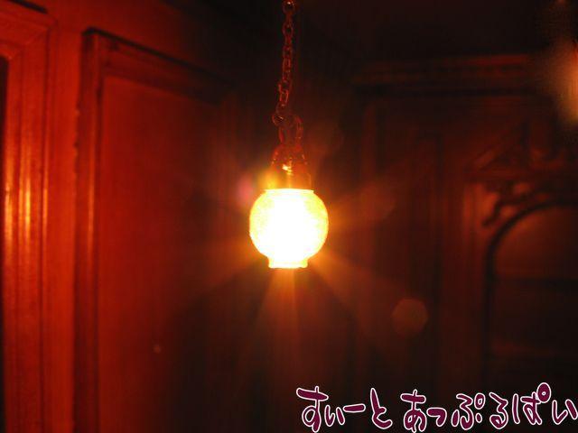 【1/24サイズ】【12V照明】 ペンダントライト グラスボール HWH2602