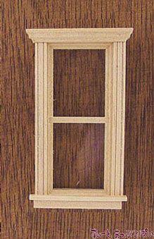 【1/24サイズ】 トラディショナル窓 H5051 HWH5051