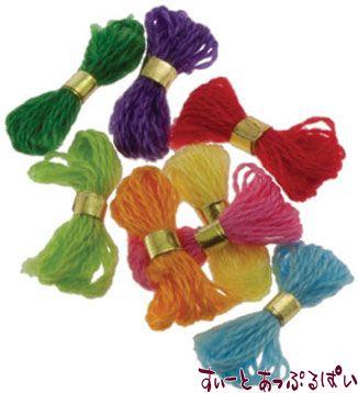 カラフル刺繍糸 8束セット IM65026
