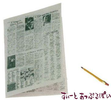 クロスワードパズル えんぴつ1本付き IM65119