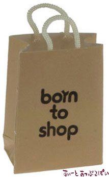 買い物好きの紙袋 IM65149