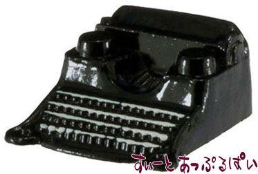 黒のタイプライター  IM65194