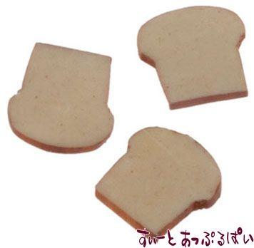 食パン3枚セット IM65509