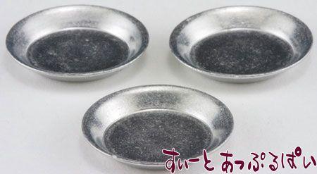 アルミのパイ皿 3枚セット IM65597