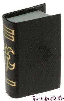 黒い聖書 IM65760