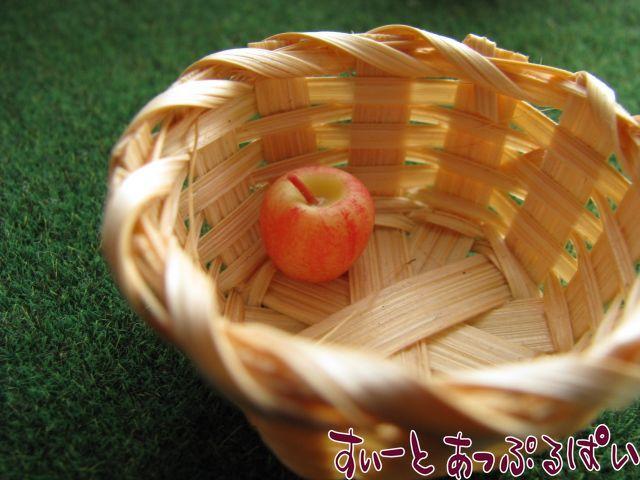 りんご SMFRT-04