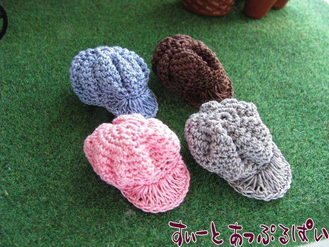 手編みのミニチュアキャップ つば付き 選べるカラー