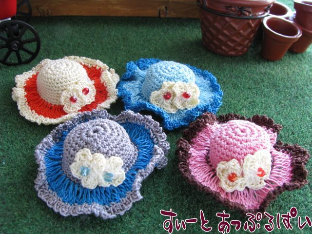 手編みのミニチュアサンハット ダブルモチーフ&フリンジ 選べるカラー