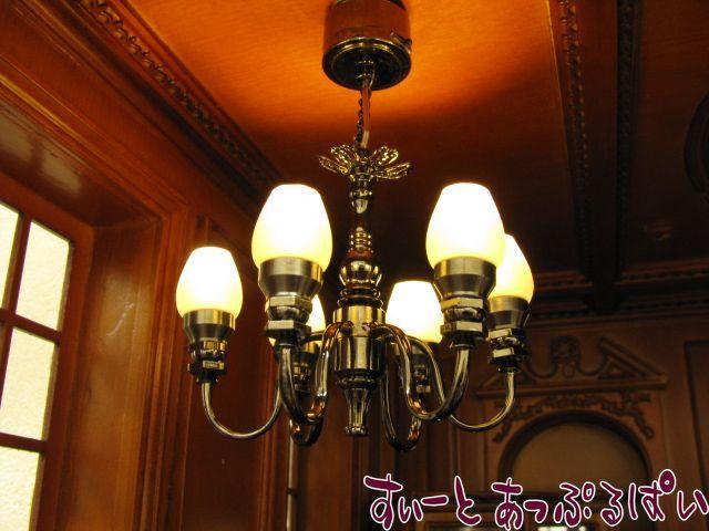 【3V電池式LED照明】 ブラックシャンデリア 6灯   HKL-CL-661