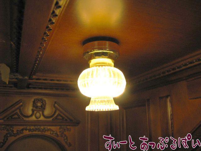 【3V電池式LED照明】 ファンシーシャンデリア 1灯   HKL-TL-323