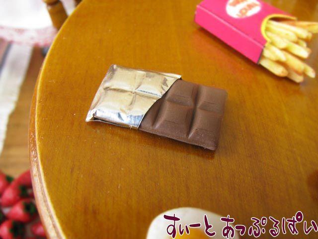 チョコレートバー VRMBC002
